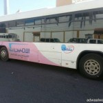 امير منطقة تبوك يطلع على مشروعات جمعية برنامج فهد بن سلطان الاجتماعي