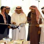 وزير الشؤون الإسلامية يعتمد أعضاء مجلس إدارة جمعية تحفيظ القرآن  بعفيف