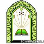 شرطة العاصمة المقدسة: لاصحة  لهروب مخالفين من الإيواء بالشميسي