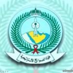 مجلس الشورى يصوت على حق استخدام رجل الأمن للسلاح وزيادة الحد الأدنى لمعاشات التقاعد