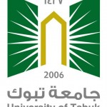 انطلاق البرنامج الإثرائي لعموم المشرفين التربويين بتعليم الباحة