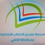 وظائف أكاديمية للسعوديين والسعوديات شاغرة  بجامعة تبوك