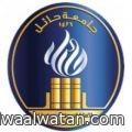 سمو وزير الداخلية يوجه باستضافة أسر شهداء الواجب لأداء الحج