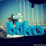 """مرور الباحة يُفعّل خدمة تجديد الرخص إلكترونيًا عبر """"تم"""""""
