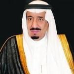 مركز الأمير سلمان بحائل يحتفل باليوم العالمي للإعاقة