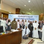 منتخب تعليم الباحة يـتأهل لنهائيات بطولة المملكة