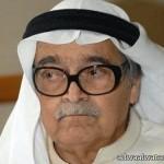 النهضة يخسر من الهلال في دوري المحترفين السعودي