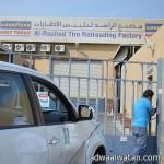 """حزب """"المؤتمر الوطني"""" الحاكم في السودان يجري تعديلات وزارية جديدة"""