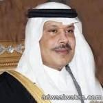 الأمير خالد الفيصل يوقع اتفاقية تعاون بين هيئة تطوير مكة ومعهد أبحاث الحج