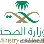 أمير منطقة الباحة يشيد بالتعامل الإنساني للجهات الأمنية مع مخالفي نظام الإقامة