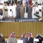 بدء القبول في برنامج التعليم الموازي بجامعة سلمان بالخرج
