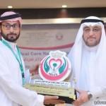 اختتام أعمال القمة الرابعة والثلاثين لمجلس التعاون لدول الخليج العربية بالكويت