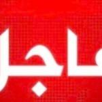 محمد نور على إلادارة الإتحادية أن تبعدني من حساباتها