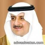 وزارة الثقافة والإعلام تكرم معالي الدكتور محمد الأحمد الرشيد في اليوم العالمي للاحتفال باللغة العربية