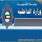 الأمير سلطان بن سلمان يتفقد مركز الأمير سلطان للأطفال المعوقين بالمدينة