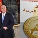 أمير الباحة يستقبل رئيس هيئة التحقيق والإدعاء العام