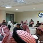 تعليم عفيف يفعل اليوم العالمي للجوده بالتعاون مع بلدية عفيف