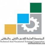 جامعة الدمام تحتفل باليوم العالمي للغة العربية