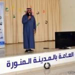 مؤسسة محمد بن فهد للتنمية الإنسانية تطرح 369 فرصة وظيفية في برنامج مهارة