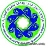 المكتبة العامة بالمدينة المنورة تشارك في الاحتفاء باليوم العالمي للغة العربية