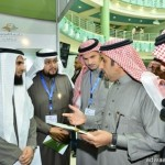 ثانوية الابناء بالجبيل تقيم حفل اليوم العالمي للغة العربية