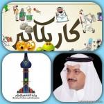 مجلس الشورى يناقش بعد غد وثيقة السياسة السكانية وتقرير الصندوق العقاري