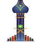 الجمعية السعودية للطب الوراثي تدعوا للمشاركة في ندوة مستجدات أمراض الجينات