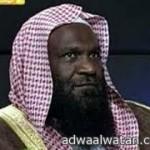 الديوان الملكي: وفاة الأمير فيصل بن محمد بن عبدالله بن سعود