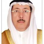 """الجمعية السعودية للعمل التطوعي """" تكاتف """" تجتمع بمتطوعيها"""