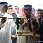 اللاعب سعود كريري  يوقع النادي الهلال