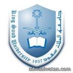 مكتب التربية والتعليم بقرطبة يقيم ورشة  وتطوير جائزة جدارة قرطبة