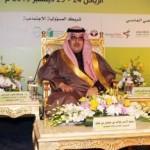 جامعة الملك سعود تفتح باب القبول لماجستير الصحة العامة