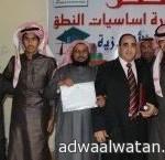 اعتماد مقر جديد  لنادي  محافظة عفيف