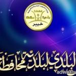 مدير شرطة محافظة الطائف في ذمة الله