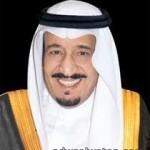 تعليم عفيف يشارك في فعاليات اليوم العربي لمحو الأمية 8 يناير
