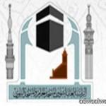 وفاة امرأة دهساً على طريق الملك عبدالعزيز بالدوادمي