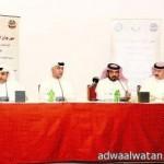 وزارة الثقافة والإعلام تمدد التسجيل لدور النشر الراغبة في المشاركة بمعرض الرياض الدولي للكتاب 2014م