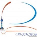فنانان سعوديان يفوزان بجائزتين في مهرجان الفنون الخليجي