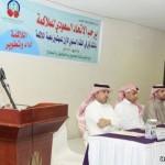 """صندوق التنمية العقارية """" يعفي 683 مواطناً متوفى من سداد قروضهم"""