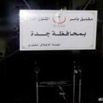 """مقتل خمسيني بطلق """"ناري"""" داخل منزله بمحافظة القطيف"""
