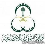 انطلاقة مهرجان جدة التاريخية في منتصف شهر ربيع