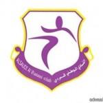 الأمير فهد بن سلطان يتابع بداية اختبارات الفصل الدراسي الأول للطلاب وطالبات مدارس تبوك