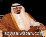مفتي المملكة يدعو المسلمين إلى استغلال الحج بالتعاون والتفاهم