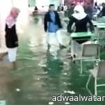 أمطار الرياض تشل الحركة المرورية وتربك حركة السير