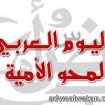 وفد كلية الهندسة بجامعة الملك عبدالعزيز بجدة يزور كلية الجبيل