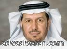 عبدالله غنيمان.. يُرزق بمولودة