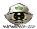 """""""دوائية تبوك"""".. تُماطل في الحقوق الوظيفية للسعوديين"""