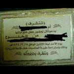 وكيل إمارة مكة المكرمة يقلد الزهراني رتبته الجديدة
