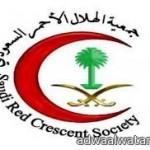 وزارة التربية تنظم  ورشة وطنية لتشخيص جودة التعليم العام في المملكة