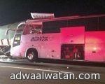 الهلال الأحمر يسعف (13 حاج وحاجة) اصيبوا في حادث وتركهم المهربين في موقع الحادث ولاذو بالفرار